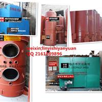 CLRG-H水暖无烟无尘节能环保立式锅炉