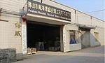 佛山市南海博威玻璃工艺品有限公司