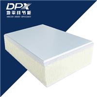昌吉氟碳漆保温装饰板新型房屋专用