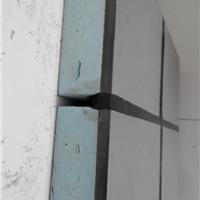 保温装饰节能板