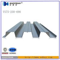 钢承板净厚度是多少?0.8mm钢承板厚度