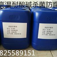 供应丽源化强碱防腐剂 耐酸碱防腐剂价格