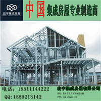 京津冀轻钢龙骨LQG550-Z275 6900元/吨