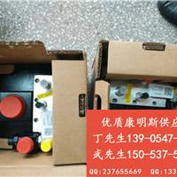 康明斯QSB6.7|中联重科电控喷油器_油泵
