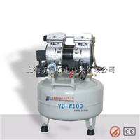 供应移动式无油空气压缩机型号YB-W100