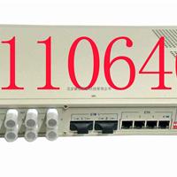 ����30·�绰��˻� H9MO-LMP30-01A0442