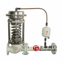 供应ZZYP自力式调节阀(带冷凝器)