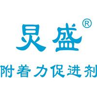 东莞市炅盛塑胶科技有限公司