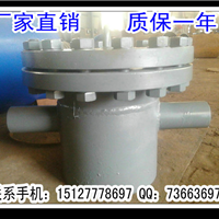 水电厂GD87-0910给水泵进口滤网抽出式滤网