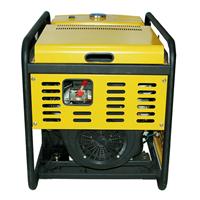 灾区应急10kw静音柴油发电机