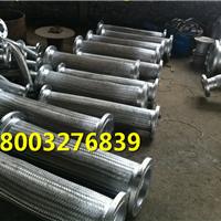 供应贵阳挠性不锈钢金属软管DN200L=300价格