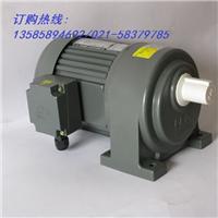 台湾CPG电机苏州晟邦减速电机