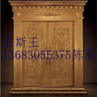 供应北京亚斯王防盗门别墅门铸铝门庭院门