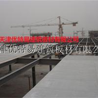 厂家直供轻质复合保温屋面板