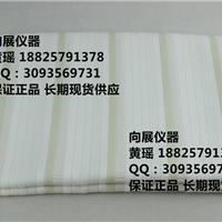 供应AATCC多纤维布六色布AATCC六种纤维布