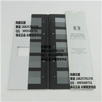 供应AATCC标准变色灰卡灰卡A02美国进口灰卡