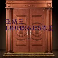 供应北京亚斯王防爆装甲门别墅门铸铝门
