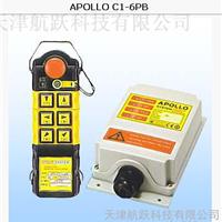 供应阿波罗APOOLE C1-6PB(六点单速)