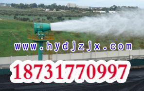 供应河北省高塔风送式除尘喷雾机厂家