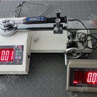 扭力扳手检定仪汽车厂专用