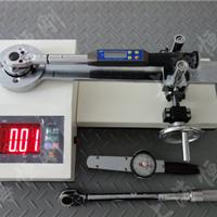 触摸式扭力扳手检定仪