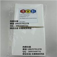 供应AATCC标准吸水纸吸墨纸沾水测试纸