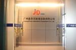 广州嘉东实验室设备有限公司