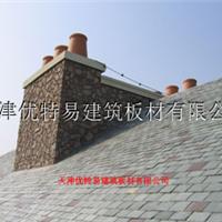 厂家供应玻纤水泥屋面板