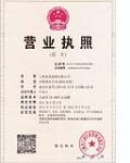 上海祝茂泵阀有限公司