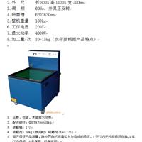 供应上海五金加工车铣中心精密零件去毛刺