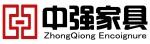南京中强家具有限公司