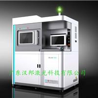 供应金属3D打印机