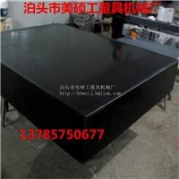 供应上海00级花岗石平台日常保养方法