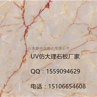 UV板丨高光UV板丨花纹UV板