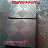 邵阳1000*2000铸铁检验平台 平板厂家直销