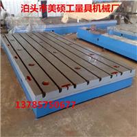 供应阳泉焊接平板厂家