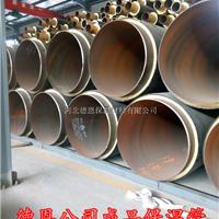 阳泉平定硬质聚氨酯泡沫塑料直埋保温管项目