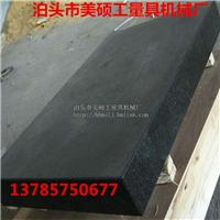 供应苏州00级花岗石平台石材特性及其优点