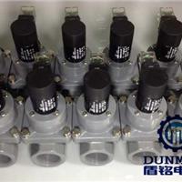 供应PVC防爆电磁阀