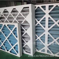 供应空调风柜板框过滤网595*595*46/G3