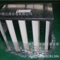 供应610*610*292-4V 风柜高效板框滤