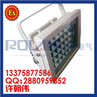 GF9041节能型LED投光灯 吸顶式LED防爆灯40W