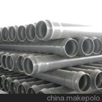供应河北(保定)硬聚氯乙烯PVC-U给水管价格