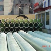 玻璃钢排水管道绝对生产厂家货到付款