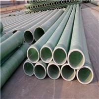 河北聚石玻璃钢管道管用50年
