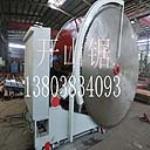郑州石材设备有限公司