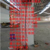 光纤缆焊对熔接广东东莞惠州广州