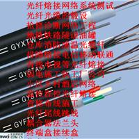 光纤缆断点检测焊对熔接续江门肇庆珠海河源