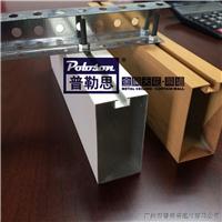 供应普勒思天花 木纹铝方通 造型铝格栅厂家