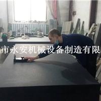 供应厂家大理石平板维修保养 用途 规格